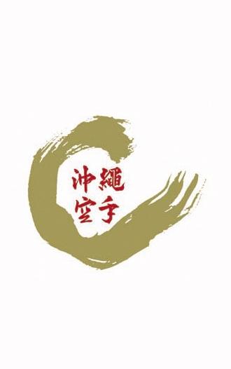 (1) Logo uniquement